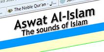 aslwat-al-islam_118