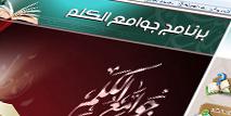 http://gk.islamweb.net:8080/