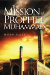 Mission of Prophet Muhammad