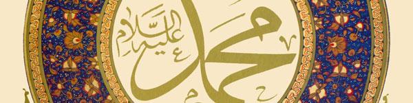 prophet1[1]