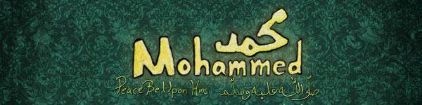 shan_muhammad