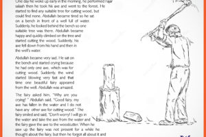 A woodcutter story