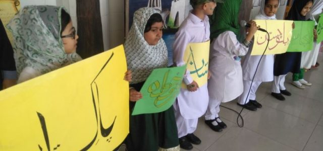 Pakistan Day celebration in Elementary (16)
