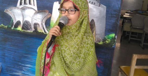 Pakistan Day celebration in Elementary (18)