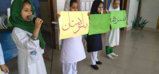 Pakistan Day celebration in Elementary (5)