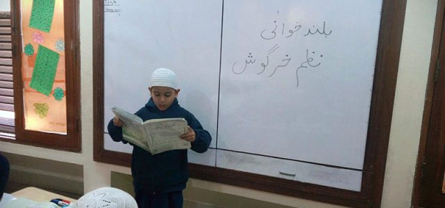Urdu Reading Competition (1)