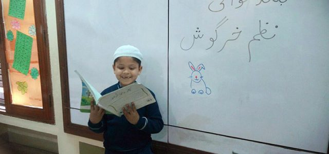 Urdu Reading Competition (5)