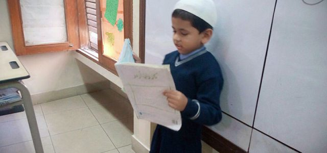 Urdu Reading Competition (8)