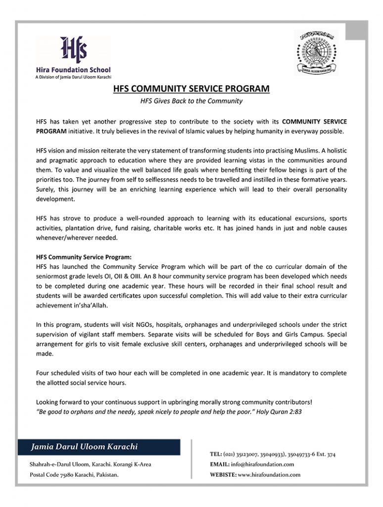 HFS COMMUNITY SERVICE PROGRAM