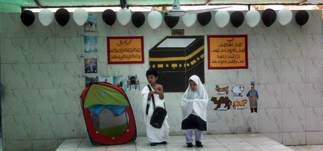 Hajj celebrations - SL 1 201804