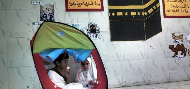 Hajj celebrations - SL 1 201811