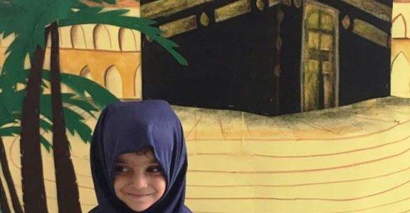Eid-ul-Adha Activity in Junior Montessori01