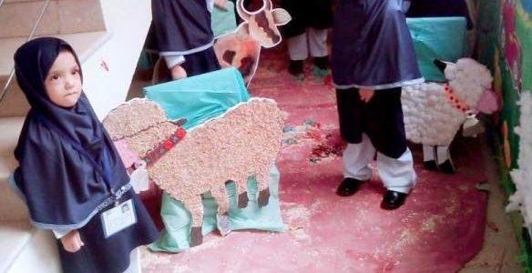Eid-ul-Adha Activity in Junior Montessori04