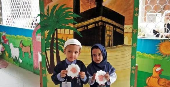 Eid-ul-Adha Activity in Junior Montessori07