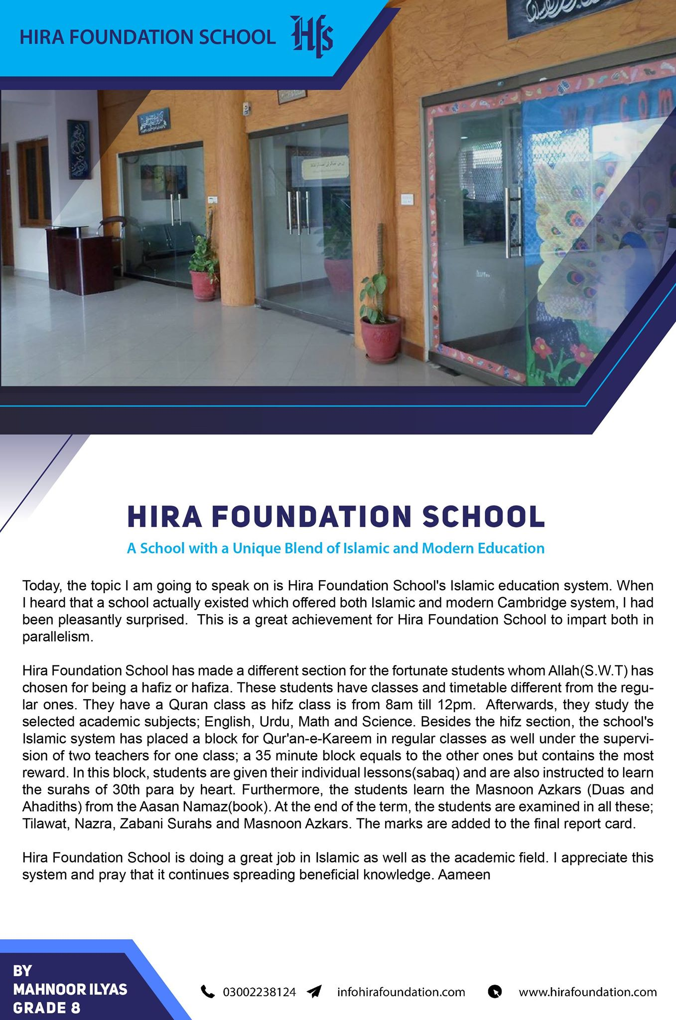 About HIRA FOUNDATION