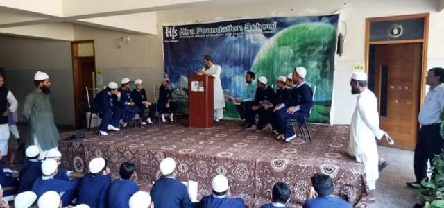 Alama Muhammad Iqbal Day3