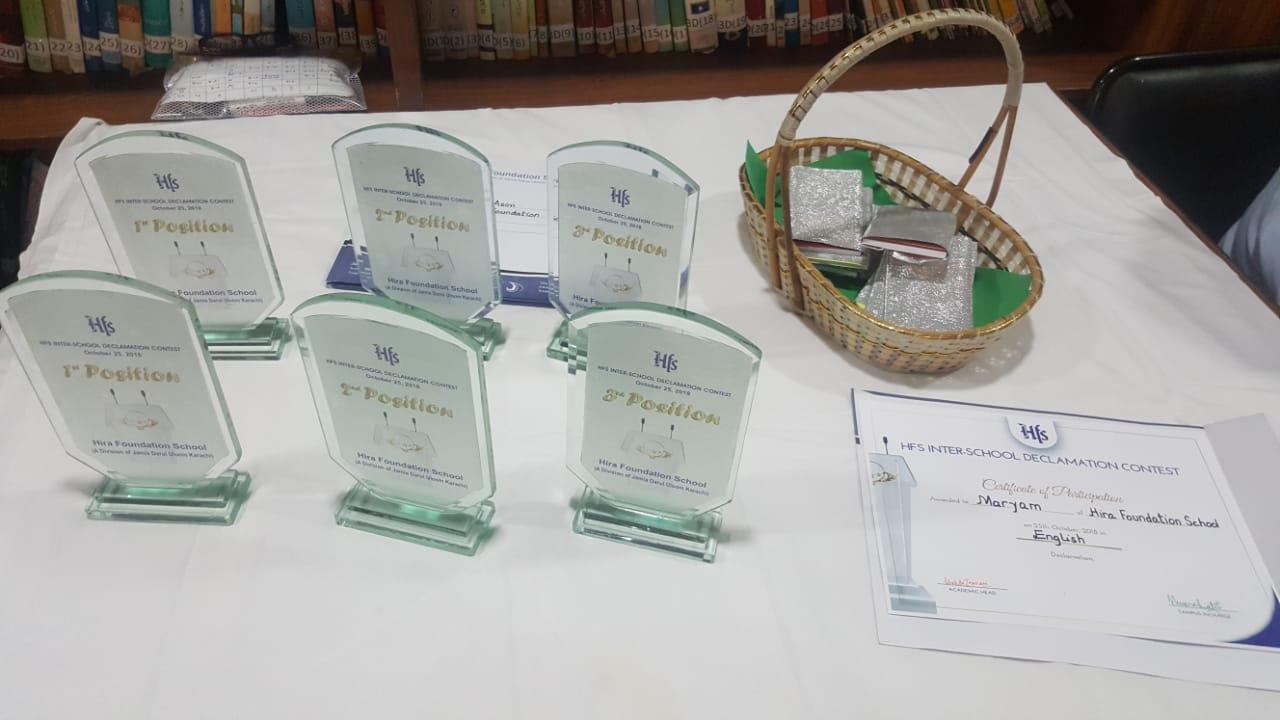 Hfs Inter-school Declamation Contest 2018