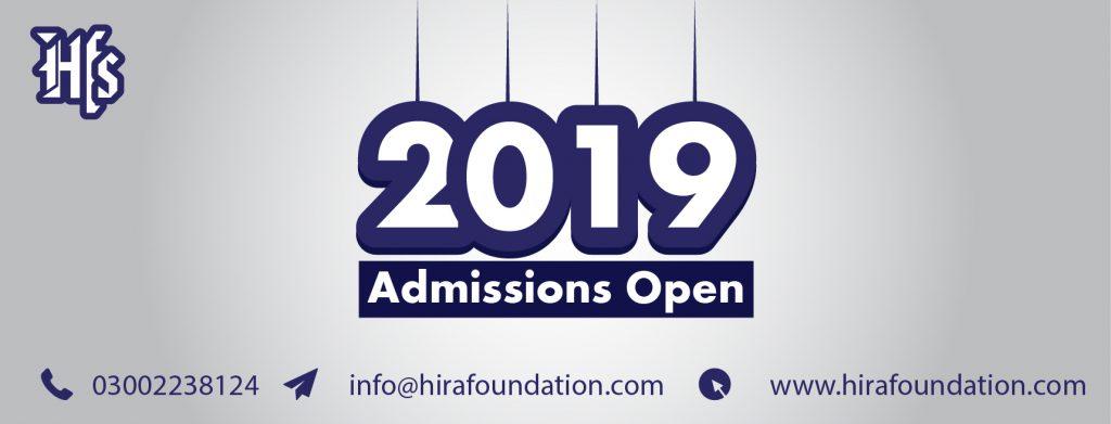 HFS - 2019 School Admissions in Karachi