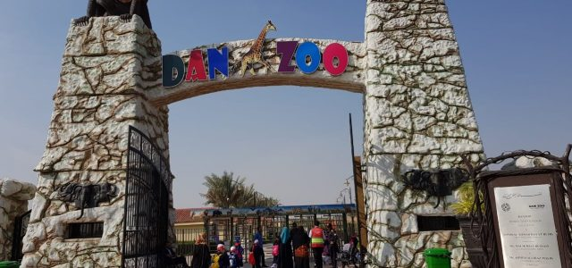 trip for students to DanZoo in Bahria Town (22)