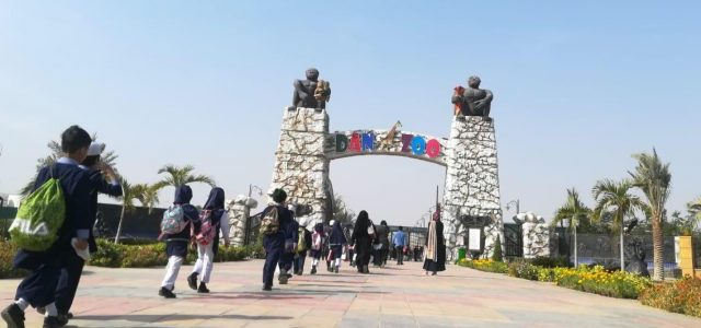 trip for students to DanZoo in Bahria Town (31)