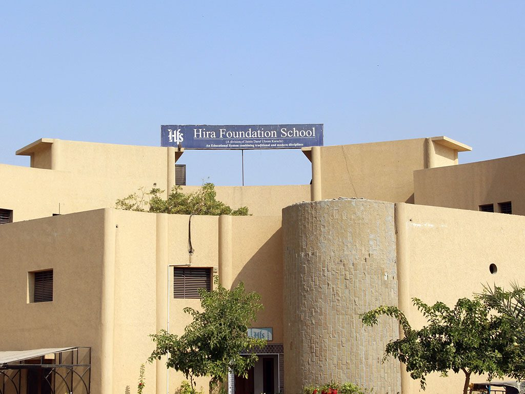 hfs-building