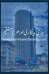 Islamic-Banking-Righteous-Path