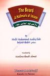 The-Hall-Mark-of-Imaan