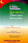 A-Daily-Program-of-Dhikr-and-Dua