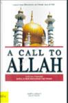 call-to-allah