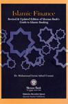 Nobel Quran