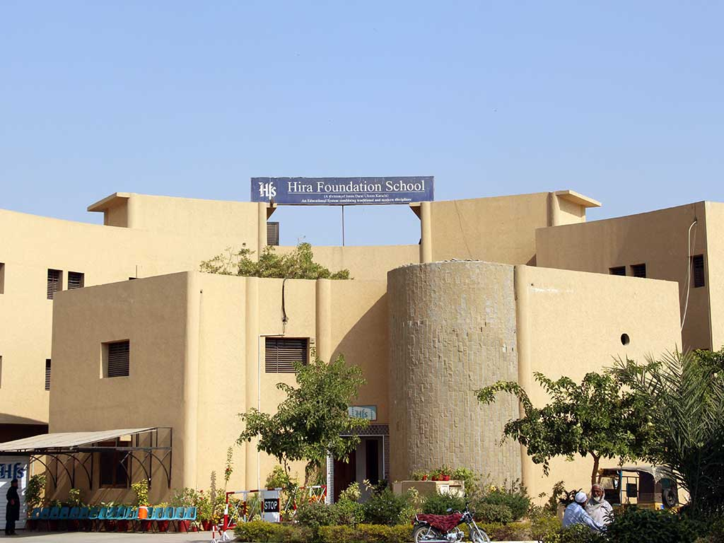 hira foundation school